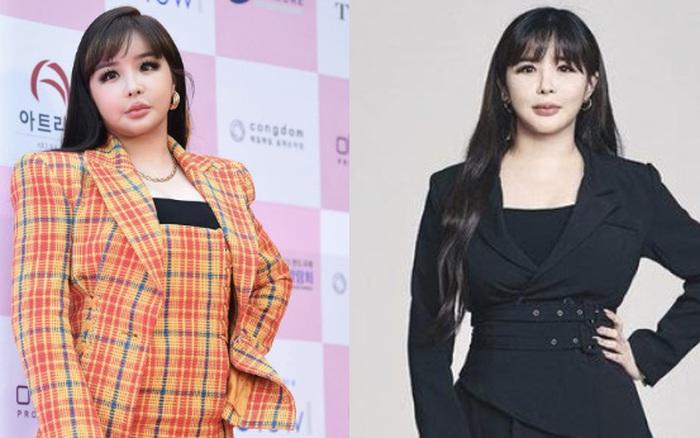 Top 1 Dispatch sáng nay: Park Bom giảm 11kg và lột xác xinh đẹp ngỡ ngàng sau nghi vấn bị ngược đãi, mỹ nhân một thời trở lại rồi!