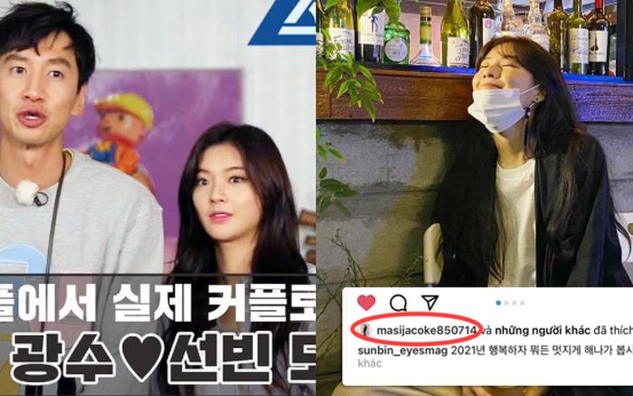 Sau 2 năm hẹn hò, cuối cùng Lee Kwang Soo cũng dám công khai làm điều này với bạn gái, ngầm thông báo tin vui chăng?