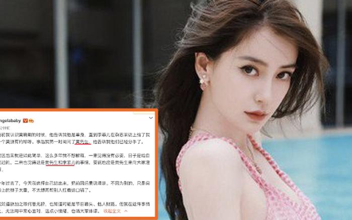 NÓNG: Angela Baby viết tâm thư khi bị nghi là tiểu tam chen giữa Huỳnh Hiểu Minh và tình cũ, cách xưng hô với chồng gây chú ý