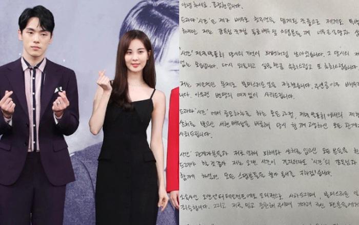 Tài tử Hạ Cánh Nơi Anh viết thư xin lỗi Seohyun, nhưng có điểm gây khó hiểu liên quan đến vụ thao túng bị Dispatch