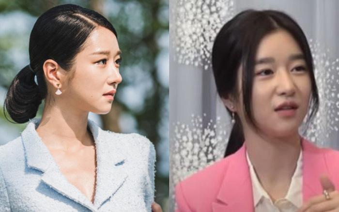 Top 1 Naver hiện giờ: Seo Ye Ji tự