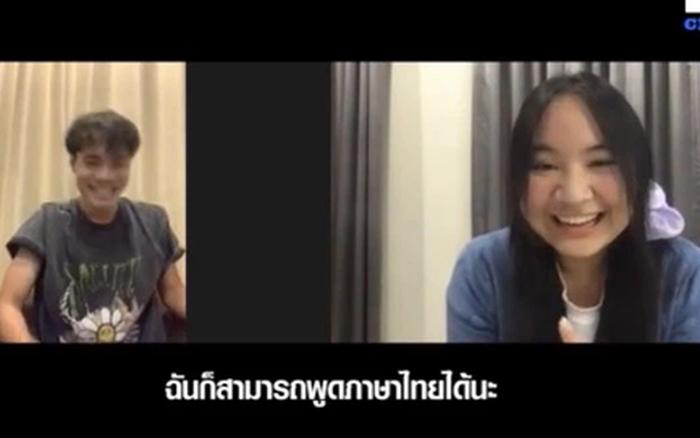 Văn Toàn lần đầu trò chuyện trực tuyến với con gái HLV Kiatisuk, khoe về người bạn thân Công Phượng