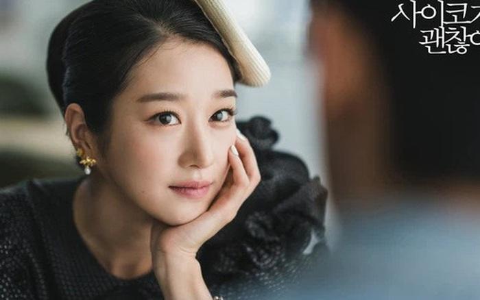 Người trong ngành hé lộ con người thật của Seo Ye Ji: Lúc chửi bới, đe dọa nhân viên, khi lại bỏ 400 triệu bao cả ekip, sự thật là gì?