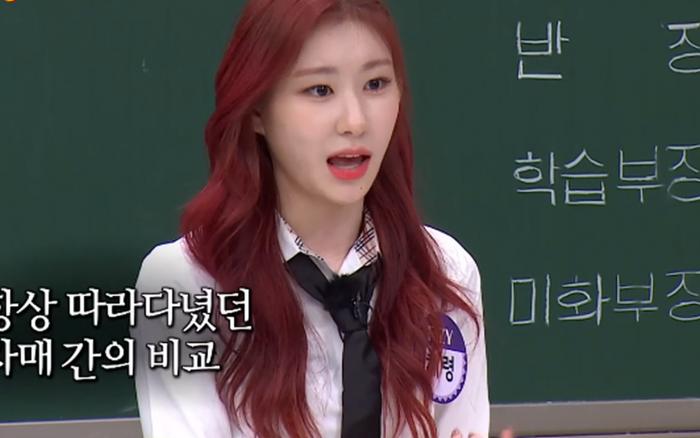 Chaeryeong (ITZY) thừa nhận vô cùng áp lực khi luôn bị netizen so sánh với chị gái Chaeyeon (IZ*ONE)