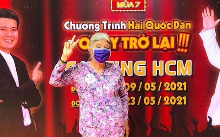 Cô Thiên Thanh -
