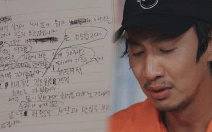 Lee Kwang Soo liên tục xin lỗi trong đoạn thư chia tay gửi đồng đội Running Man