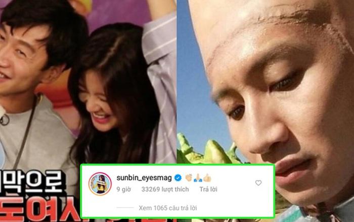 Lee Kwang Soo tạm biệt Running Man, Lee Sun Bin khiến cả chục nghìn fan phát sốt vì động thái công khai ở status của bạn trai