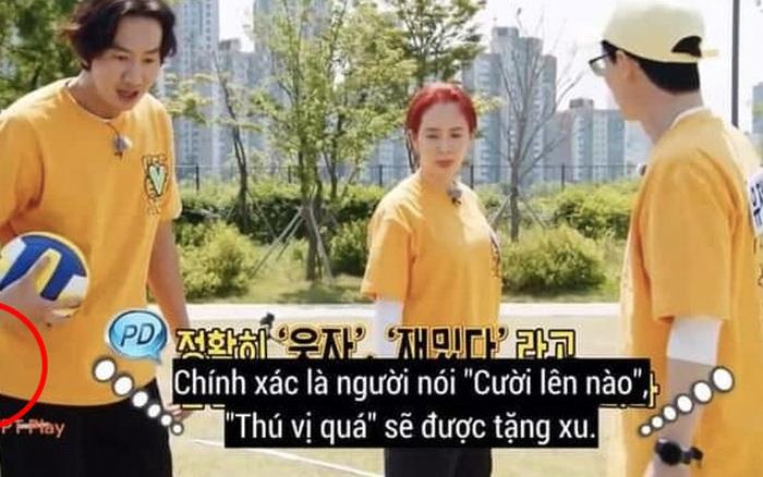 """So Min và những lần tham vọng """"chiếm spotlight"""" Running Man khiến antifan tức anh ách"""