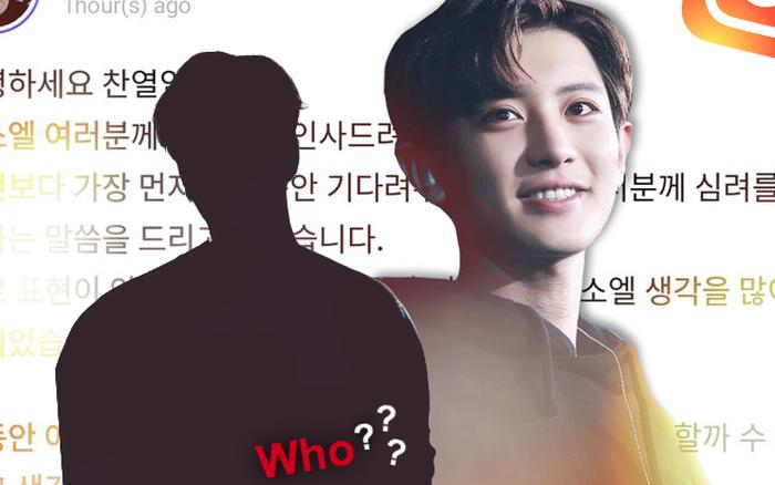 Chanyeol (EXO) bất ngờ bị