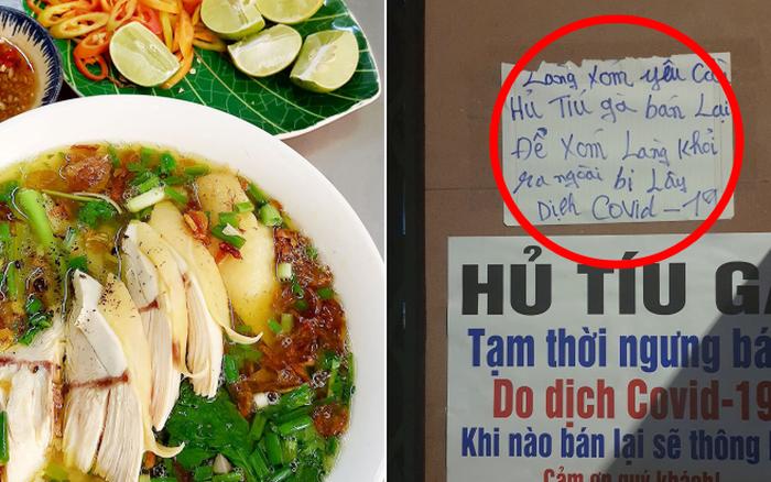 Ở Sài Gòn có 1 cô bán hủ tiếu sợ