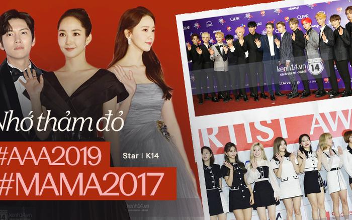 2 siêu thảm đỏ tầm cỡ châu lục ở Việt Nam hồi chưa ''Cô Vy'': Yoona, Park Min Young, TWICE đổ bộ AAA, Wanna One và dàn sao náo loạn MAMA