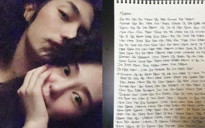 Trước khi tự tử lần 4, Mina (AOA) viết tâm thư vạch trần bạn trai cũ