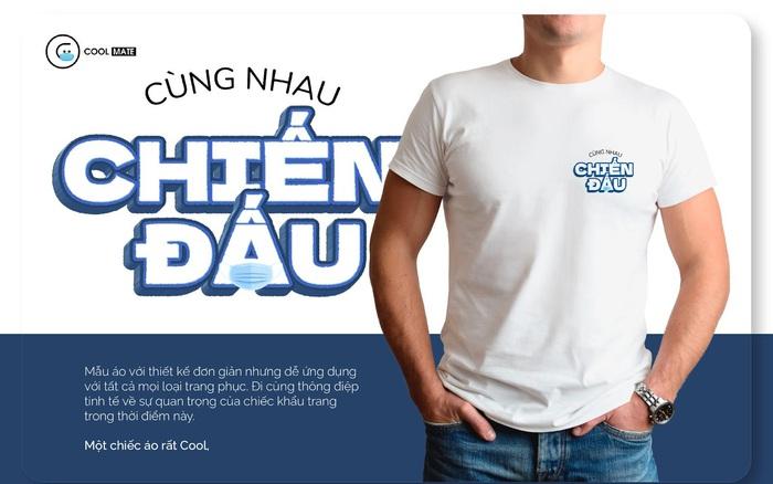"""Coolmate tổ chức cuộc thi thiết kế """"Cố Lên Việt Nam"""" với tổng giải thưởng 101 triệu đồng"""