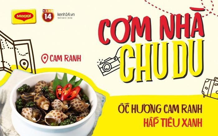 """Rủ nhau ăn """"Cơm Nhà Chu Du"""": Có 1 món hải sản nổi tiếng cho ai mùa hè này muốn đi biển trong vòng """"1 nốt nhạc"""" - giá vàng 9999 hôm nay 164"""